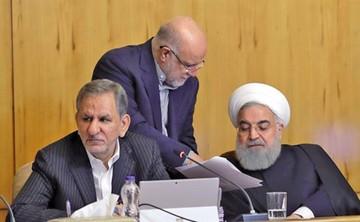 Presión sobre Irán aumenta los precios del petróleo