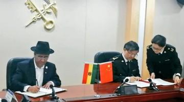 China y Bolivia firman protocolo para la exportación de carne al país asiático