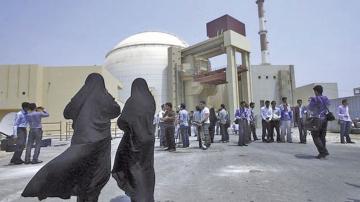 EEUU endurece sanciones  a programa nuclear de Irán
