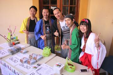 La cultura japonesa busca transmitirse