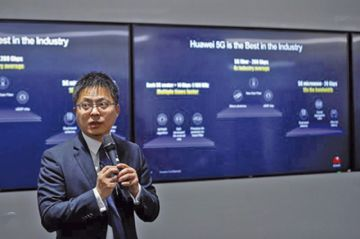 Huawei: Estados Unidos echa  fuego al conflicto con China