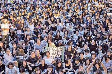 Miles de madres hongkonesas  apoyan protesta