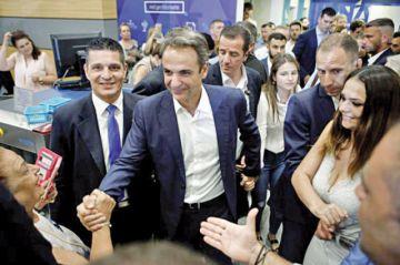 Grecia: Alexis Tsipras pierde las elecciones