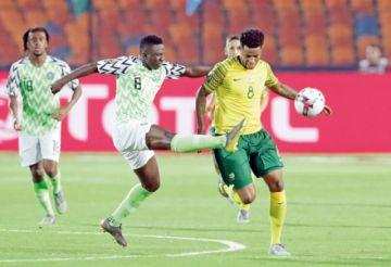 Copa África en fase decisiva
