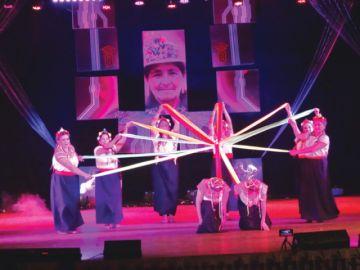 Lanzan convocatorias para el XXI FIC 2019