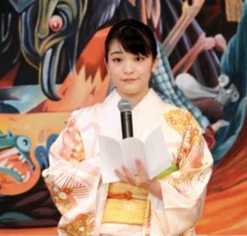 La princesa Mako culmina  visita a colonias en el país