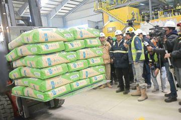 Ecebol ya generó 14,5 millones de bolivianos