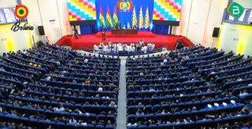 Vicepresidente abre Sesión de Honor por los 194 años de la Independencia de Bolivia