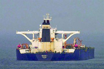EEUU ordena la captura de barco petrolero iraní