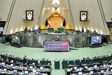 Acuerdo nuclear: Irán rechaza negociación con EEUU