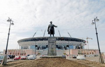 San Petersburgo albergará la final de la Champions