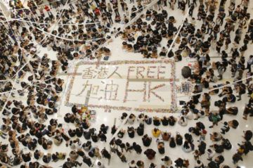 70 años de régimen comunista en medio de represión policial