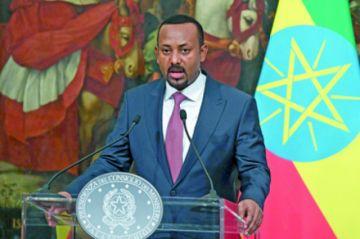 Primer ministro etíope galardonado con el Nobel de la Paz 2019