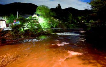 Japón activa la alerta histórica por lluvias ante el tifón Hagibis