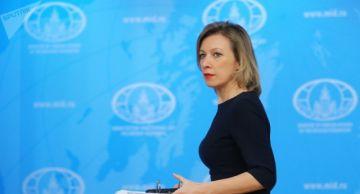Moscú pide no presionar a auditoría de la OEA