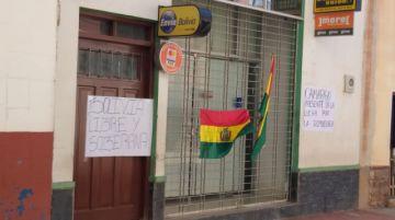 Cumplen cerco a entidades financieras en Camargo