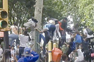 Venezuela: Una joven falleció y al menos 20 personas resultaron heridas
