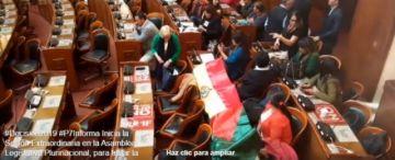 Diputados suspende su sesión por falta de cuórum