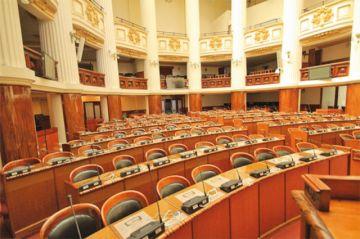 Parlamentarios del MAS piden garantías para hoy