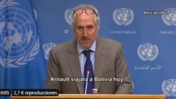 La ONU exige investigación imparcial por muertes y que la Policía rinda cuentas