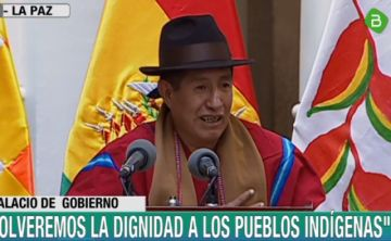 Rafael Quispe es posesionado como nuevo director del Fondo Indígena