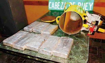Argentina: Detienen  a boliviana con drogas