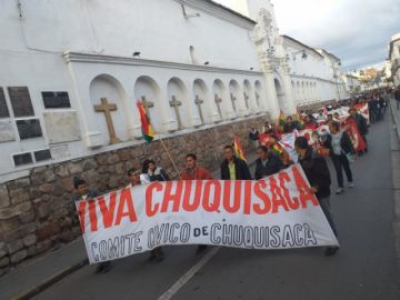 Codeinca: Romero llama a Congreso; Consejo Consultivo busca formar comité ad hoc