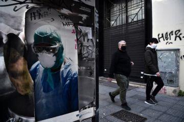 El primer fin de semana de 2021 transcurre con nuevas restricciones por la pandemia