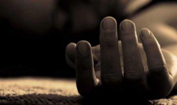 Suman ocho feminicidios en tres semanas de 2021