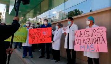 """La Paz: Personal de la Caja Petrolera dice que """"no aguanta más"""" y pide cuarentena"""
