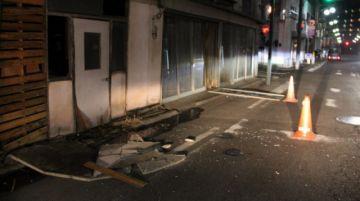 Sismo de magnitud 7,3 sacude costa este de Japón, cerca de Fukushima