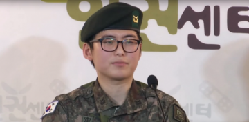 Hallan muerta a exmilitar transgénero surcoreana