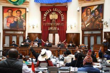 La Cámara de Diputados remite la ley que condona la deuda de Elapas al Ejecutivo