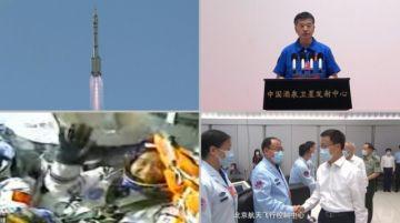 Misión tripulada se acopla a la estación espacial china