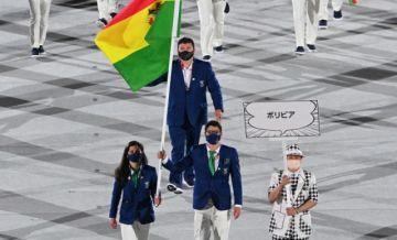 Bolivia cumple su paso por la ceremonia inaugural de los Juegos Olímpicos