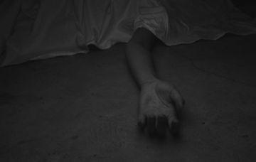 Reportan un nuevo caso de feminicidio en el trópico de Cochabamba