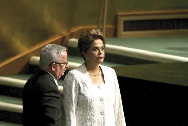 Rousseff alista defensa ante Comisión camaral