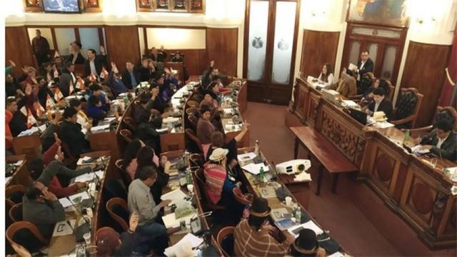 Asamblea anuncia concurso de méritos para el TSE