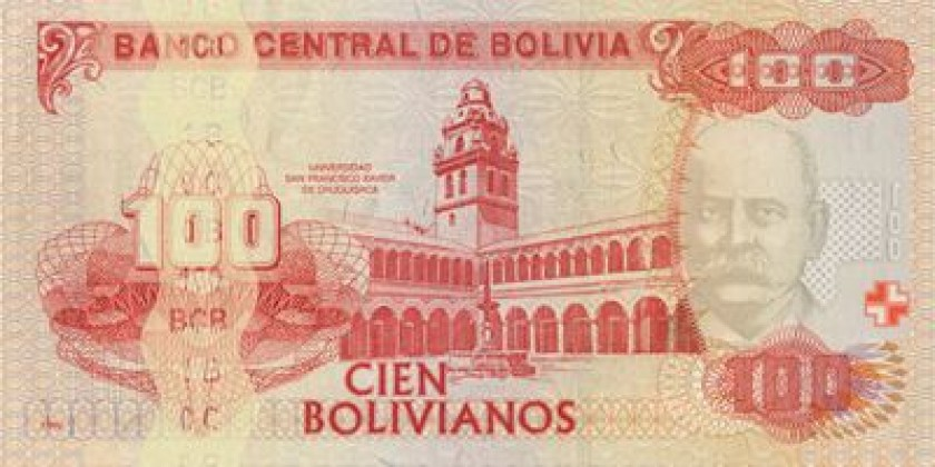 billete de 100 R.jpg