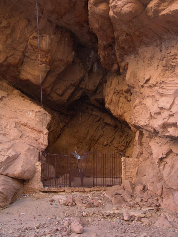 La llamada Cueva del Diablo está en Mullu Punqu, que también se conoce como La Puerta