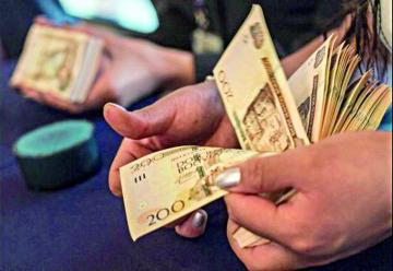 Privados piden plazo para pagar retroactivo de aumento salarial